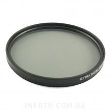 Светофильтр Extradigital CPL 55 мм поляризационный