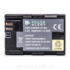 Aккумулятор Canon LP-E6 Chip | PowerPlant